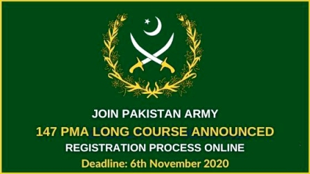 Pakistan Army PMA Long Course