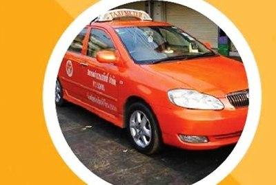 Yellow Cab Scheme 2020