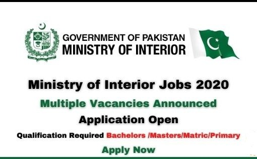 Ministry of Interior Jobs 2020