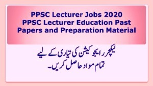 PPSC Lecturer Education Past Paper