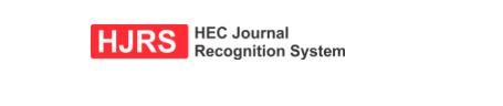 HEC recognized journals