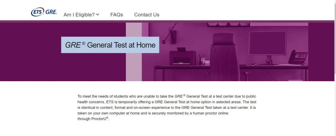 官宣:托福、GRE开放多地在家考试点,你是否已准备好