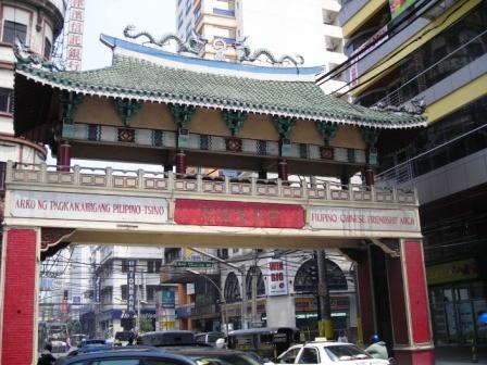 The Manila Chinatown Friendship Arch