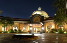 Hotel Quinta Real Monterrey Mexico