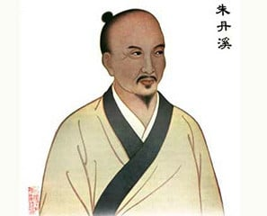 Zhu dan xi is the last of the four great masters of the Jin-Yuan period of Chinese medicine.