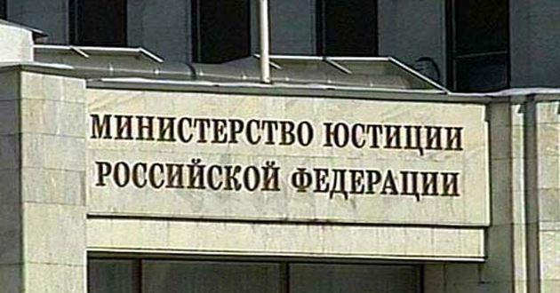 «Есть и другие методы реагирования». — Минюст об НКО
