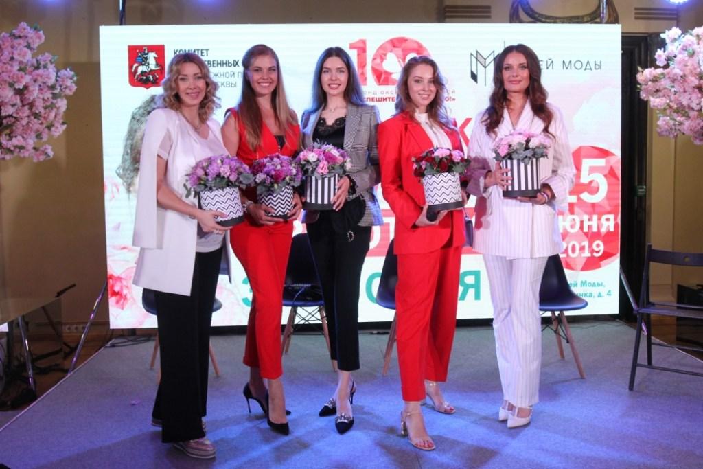 Добро, красота и здоровье: состоялся первый Московский форум красоты и здоровья!