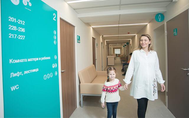 Клиника МЕДСИ в Хорошевском проезде приглашает всех желающих на бесплатные занятия в школу для будущих родителей