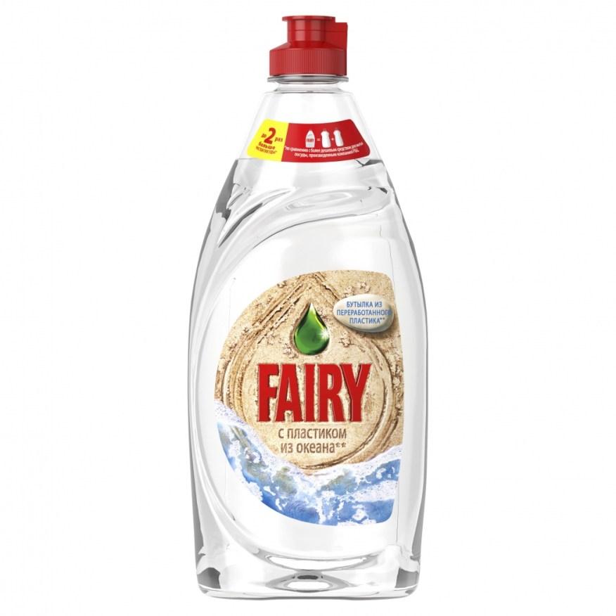 Fairy Ocean Plastic