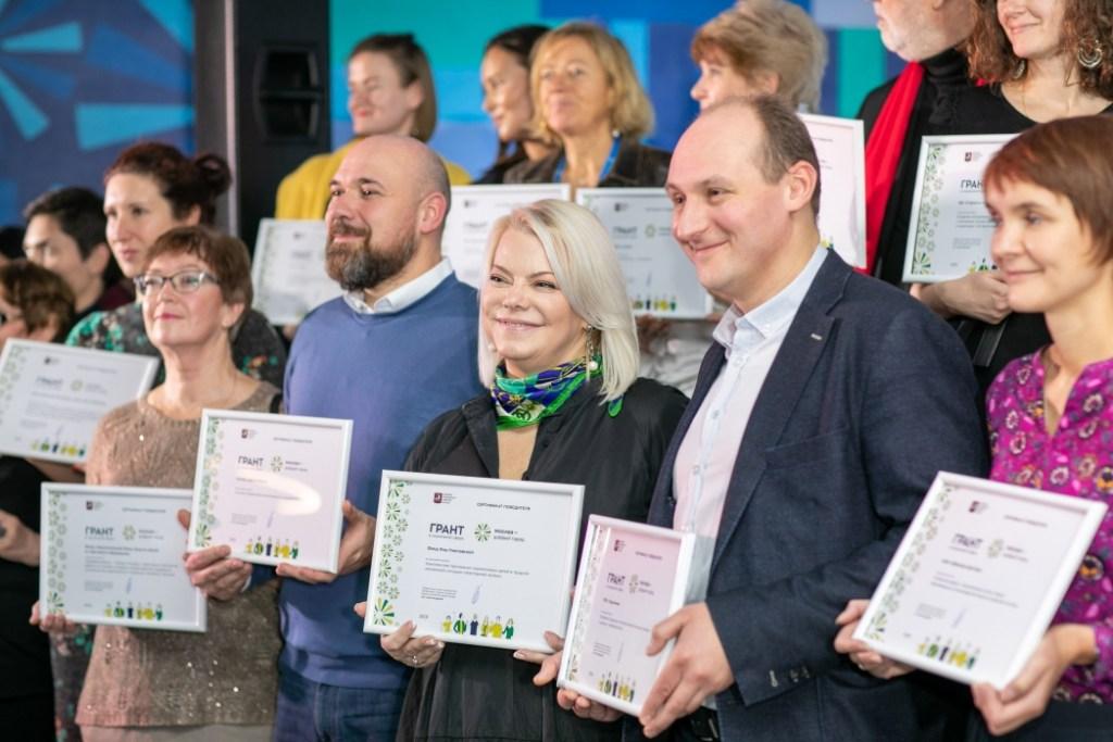 Как гранты для некоммерческих организаций помогают жителям Москвы