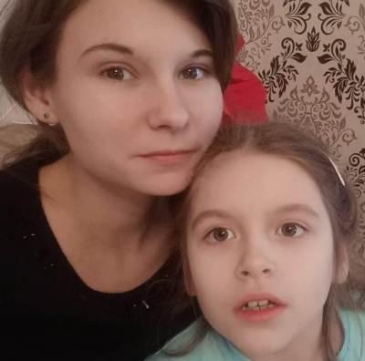 Снежана Пырсикова, мама Ксении Кретовой, подопечной фонда