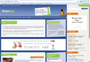 Скриншот сайта Благо.Ру