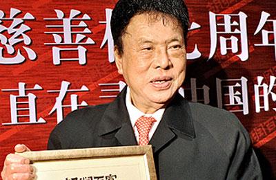 Китайский миллиардер пожертвовал состояние