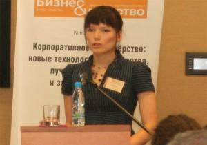 Яна Якушева