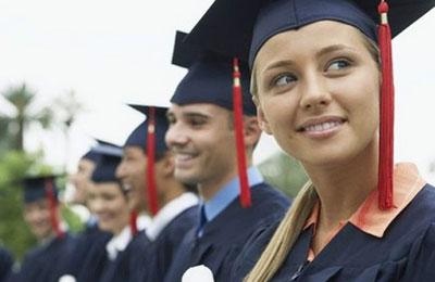 Потанинские стипендии и гранты получат в 75 университетах России