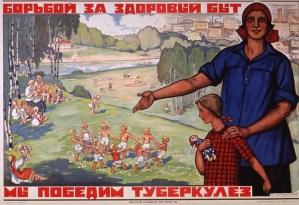 СССР, 1926 г.