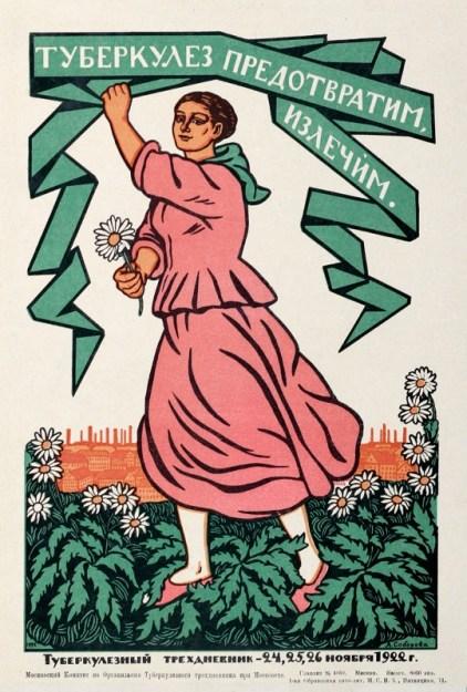 СССР, 1922 г.