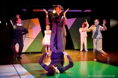 """Спектакль """"Особая близость"""" - театральный проект, в котором особые актеры выступают на профессиональной сцене"""