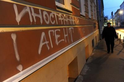 """Массовые проверки российских НКО многиесвязывают с принятым в прошлом году скандальным законом """"об иностранных агентах"""""""