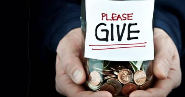 Как увеличить пожертвования в разы