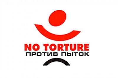 Логотип Комитета против пыток