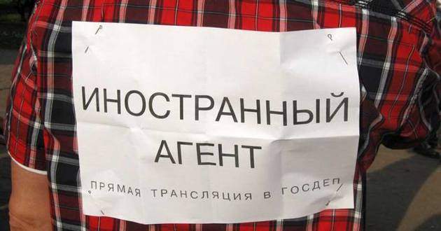 Минюст описал политическую деятельность