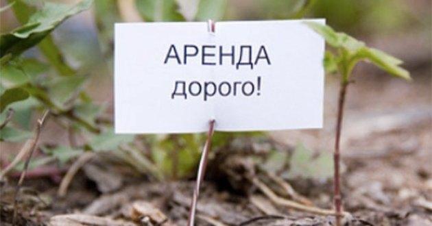Арен-ДА и арен-НЕТ. Как московские НКО превратились в должников
