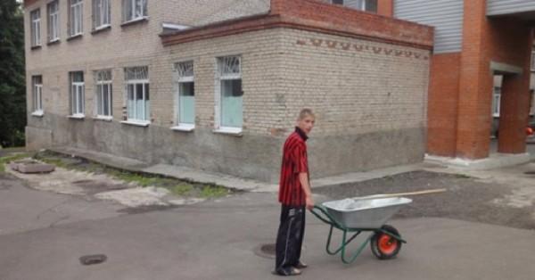 Колычевская школа-интернат для детей с умственной отсталостью