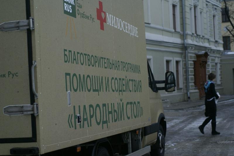 7 руб. 43 к. В Москве запустили проект «Народный обед»