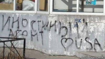 Операция «Ликвидация». Минюст подготовил новые поправки к закону об «иностранных агентах»