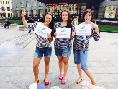 День Благотворительности под знаменем Ice Bucket Challenge