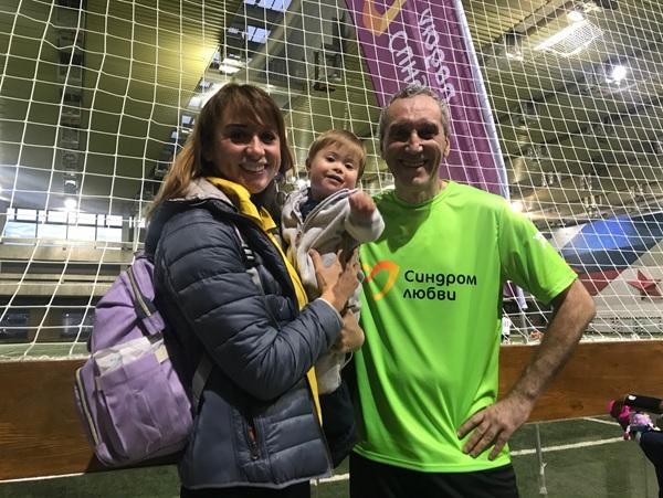 Ведущие мировые компании сразились на благотворительном турнире по мини-футболу «Синдром любви» в поддержку                                        людей с синдромом Дауна