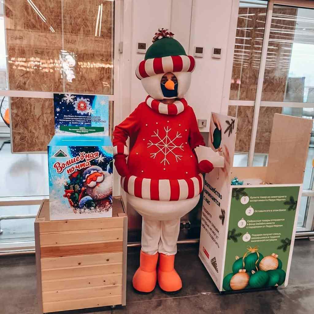 Леруа Мерлен запустил акцию по сбору подарков для детей из малоимущих семей в Барнауле
