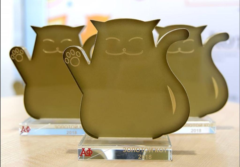 Ассоциация фандрайзеров открыла прием заявок на участие в Премии «Золотой кот 2021»