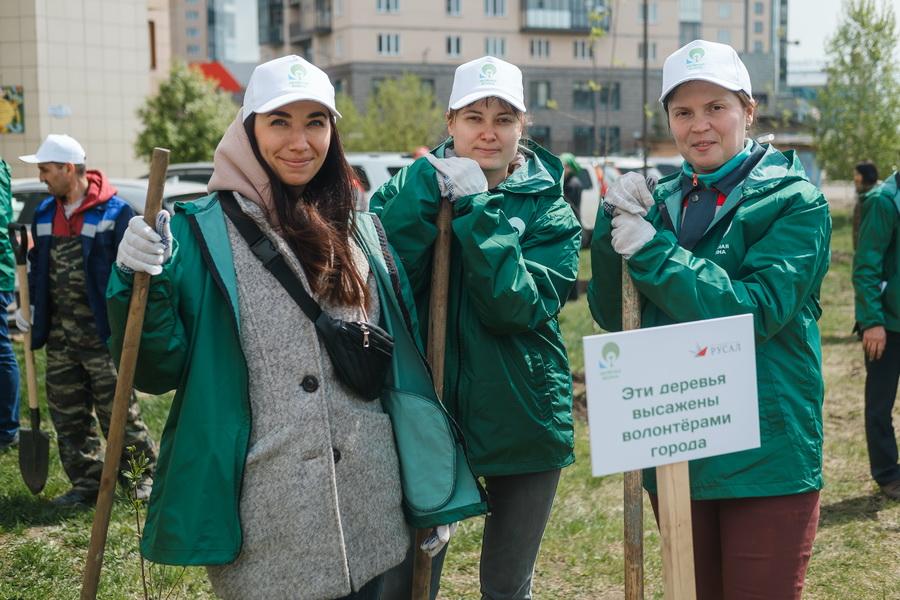 44 экологических проекта получат поддержку РУСАЛа по итогам конкурса «Зелёная волна»