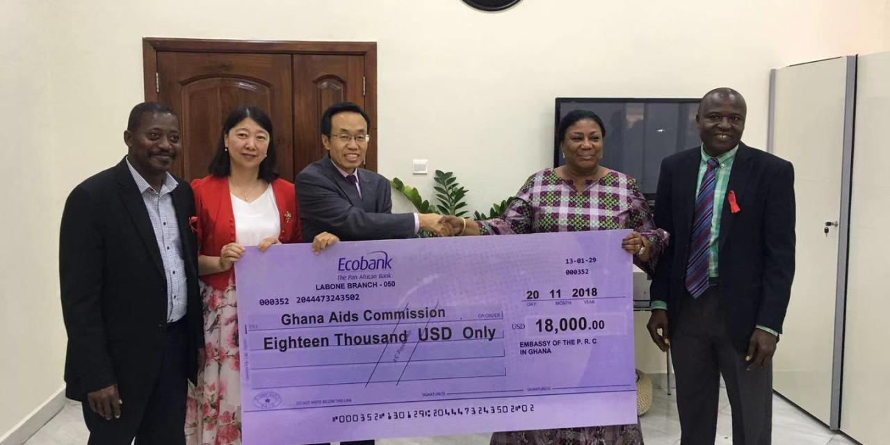 Chinese Embassy supports Ghana AIDS Commission