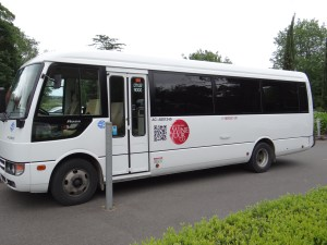 Australian Wine Tour Co. minibus