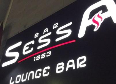 Bar Sess Piano di Sorrento