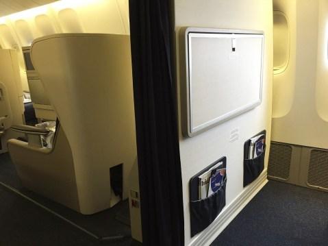 Wall between Club World and World Traveller Plus British Airways