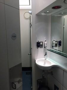 British Airways Arrival lounge shower at heathrow