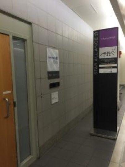 United Club PHL Lounge Terminal D