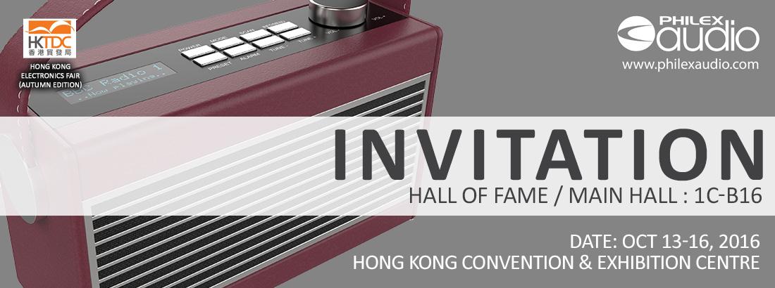 hong-kong-invitation