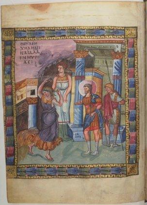 Grec 139, fol. 5v, David glorifié par les femmes d'Israël