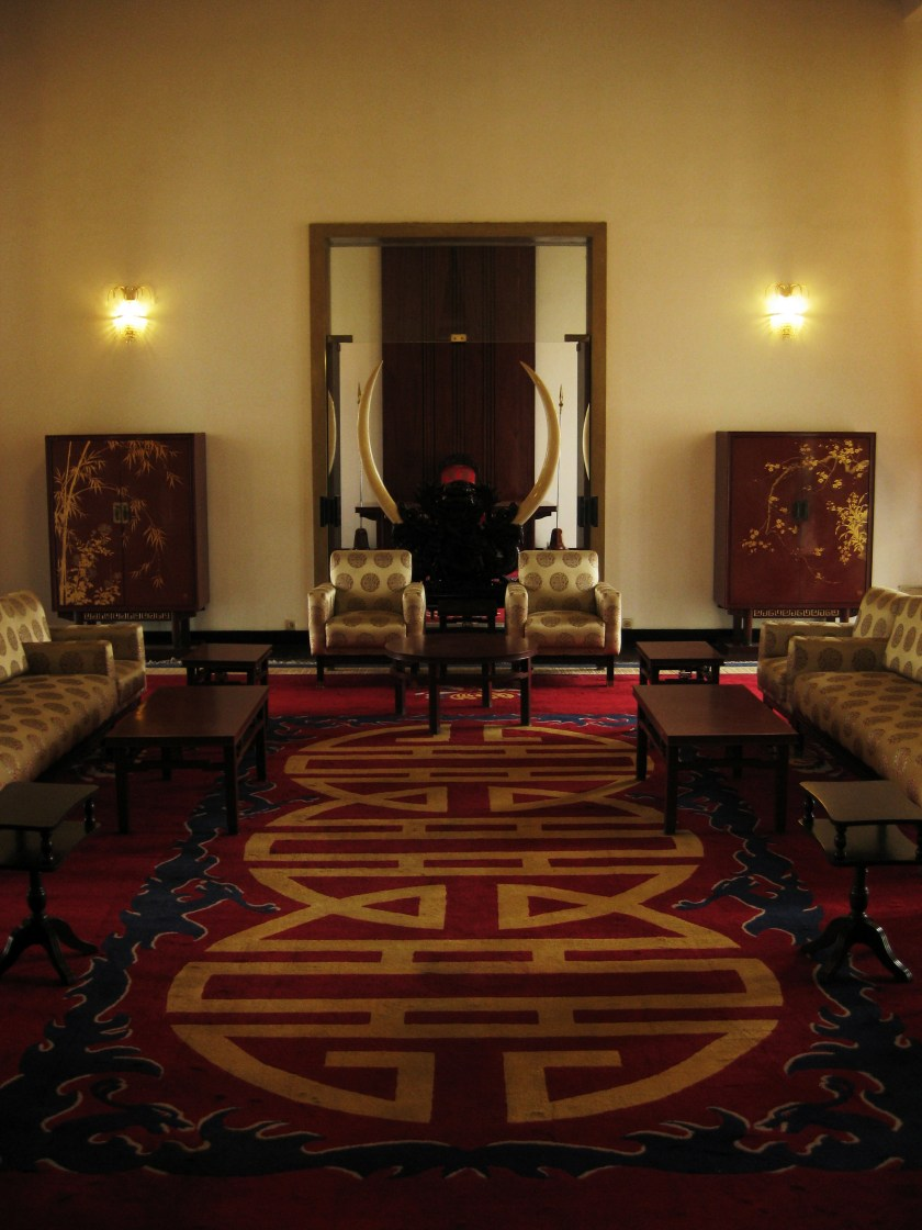 The President's National Reception Room