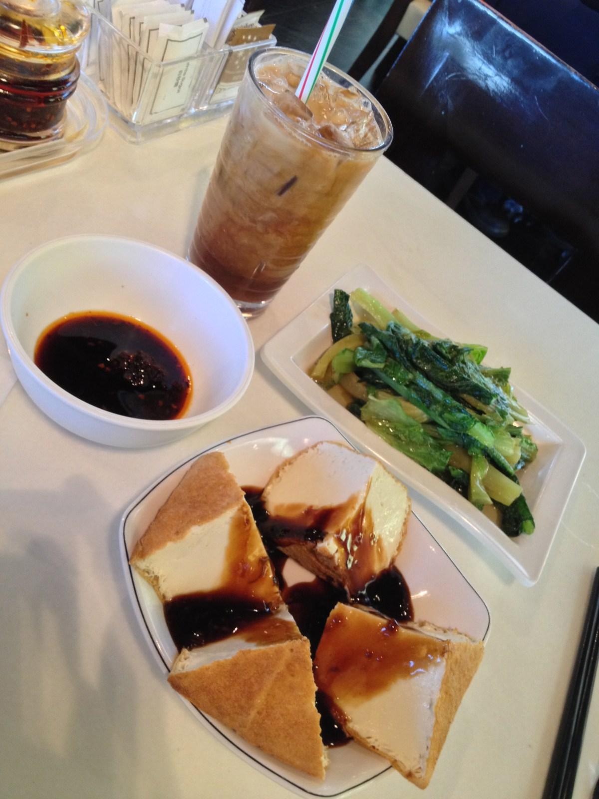 Fried Bean Curd Taiwanese Style, Fried A Vegetable, Ice Milk Tea
