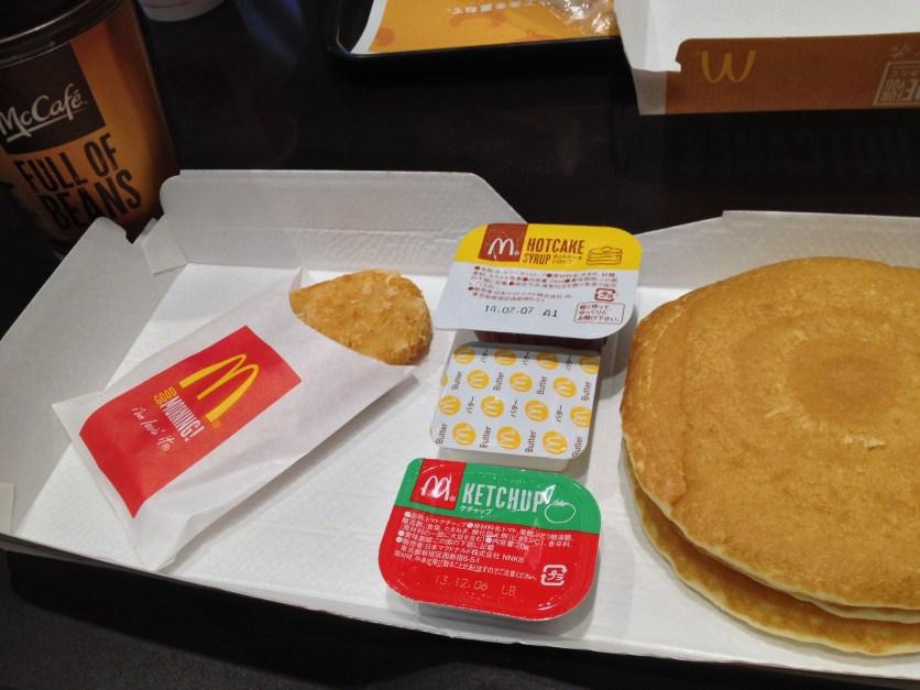 McDonald's in Roppongi Hills