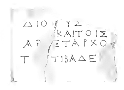 Dedication (frag.) to Dionysos Kathegemon (I-II CE)