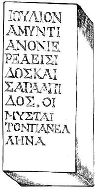 [205] Honors by Initiates for Amyntianus the Priest of