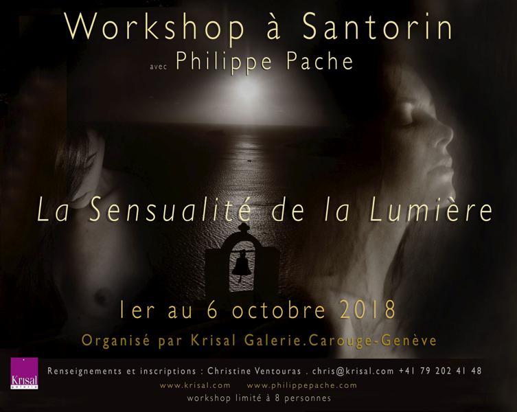 Workshop à Santorin avec Philippe Pache