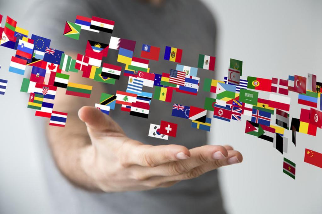 International_Grande